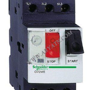 کلید حرارتی اشنایدر gv2me